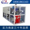 电加热导热油炉 厂家直销有机热载体锅炉 电代煤加热导热油炉