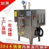 不锈钢电热蒸汽发生器全自动锅炉