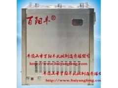 LHS-Q系列节能燃气锅炉
