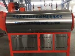 WNS-Q0.5吨燃气锅炉