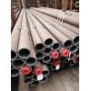 供应高压合金管材质15CrMoG/12Cr1MoVG