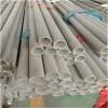 供应耐高温不锈钢管310s 2520不锈钢管