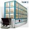 YLW有机热载体锅炉