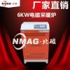 北京北磁220V6KW供暖电锅炉