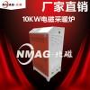 北京北磁380V10KW家用电锅炉